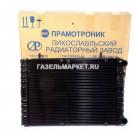КРАЙСЛЕР Радиатор охлаждения ГАЗ-3302 (мед.) (ШААЗ)