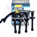 Провода высоковольтные ГАЗ-3302 дв.406,405 SLON с наконечниками