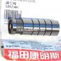 CUMMINS Клапан регулятора давления масла ISF 2.8 5262906