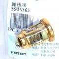 CUMMINS Клапан редукционный масляного насоса ISF 2.8 3936365