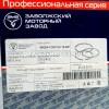 ЕВРО-3 Кольца поршневые ГАЗ 96,5 (ЗМЗ)