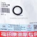 CUMMINS Кольцо уплотнительное трубки слива масла с турбины ISF 2.8