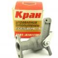 Кран печки ГАЗ-2410,31029 шаровой