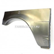 Рем.часть(накладка) арки заднего крыла ГАЗ-2705 прав.