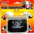 Реле поворотов ГАЗ-2410 РС-950П (г.Пенза)