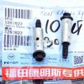 CUMMINS Болт клапанной крышки с втулкой дв. ISF 2.8