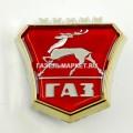 Эмблема облицовки радиатора ГАЗ-3110